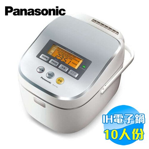 國際 Panasonic 10人份IH微電腦電子鍋 SR-SAT182