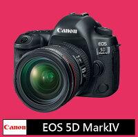 Canon數位相機推薦到Canon EOS 5D Mark IV 5D4 + 24-70mm★(公司貨)★就在富士通影音器材有限公司推薦Canon數位相機