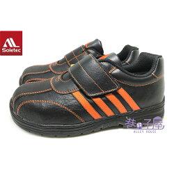 【巷子屋】SOLETEC超鐵 男款休閒防滑防穿刺鋼頭工作鞋 [1089] 黑橘 MIT台灣製造 超值價$790