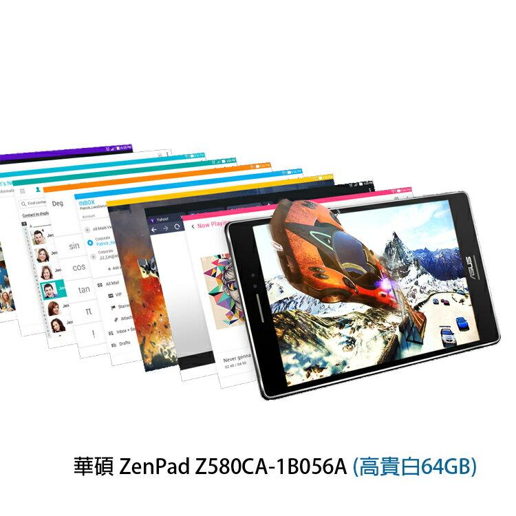 [喬傑數位]華碩 ZenPad Z580CA-1B056A (高貴白64GB)