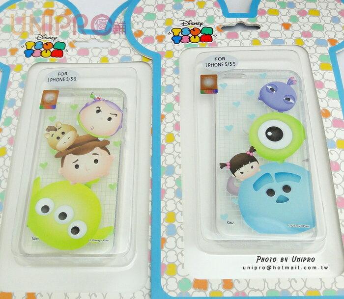 【UNIPRO】迪士尼 iPhone 5 5S Tsum Tsum 疊疊樂 玩具總動員 怪獸大學 TPU 手機殼 i5