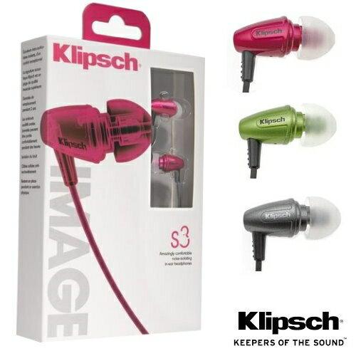 Klipsch Image S3 簡約時尚抗噪密閉型耳道式耳機 行動時尚、迷你輕巧、活潑多彩
