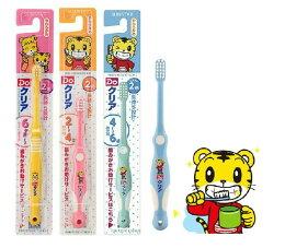 日本 SUNSTAR 巧虎兒童牙刷 德國製