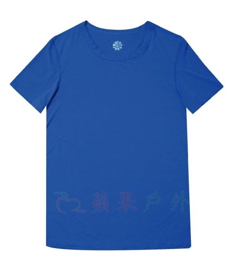 【【蘋果戶外】】山林 11K73-80 寶藍 Mountneer 排汗透氣短袖內衣 同Under Armour材質 透氣內衣 排汗內衣 超彈性 涼爽 吸濕 快乾 透氣除臭