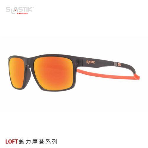 ├登山樂┤西班牙SLASTIKLOFT全功能型運動太陽眼鏡-Kook#SL-LF-002