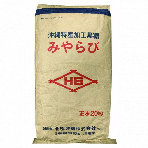 ★樂焙客☆原裝20kg【宮古製糖沖繩產粉狀黑糖Okinawa Brown Sugar】★