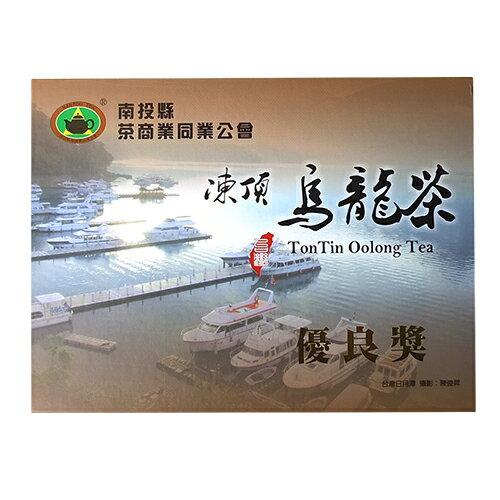 2017春季南投比賽茶-凍頂烏龍茶(優良獎)