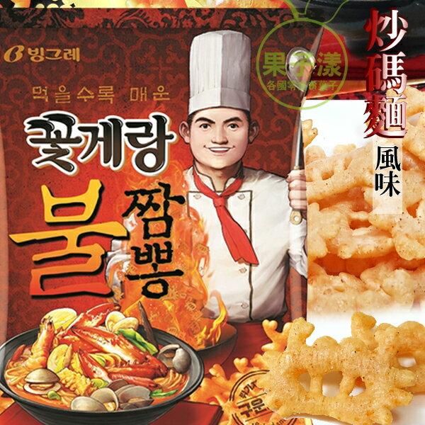 韓國 炒碼麵風味螃蟹餅乾 [KR235]