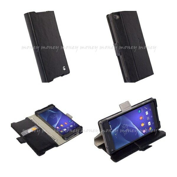 (贈32G記憶卡)Krusell皮革側掀皮套/SONY Xperia Z5 Compact/手機皮套/手機殼【馬尼通訊】