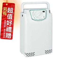 普斯靜伊立普斯攜帶式氧氣機 Precision Medical 5公升 氧氣製造機補助 贈 專用外接電池