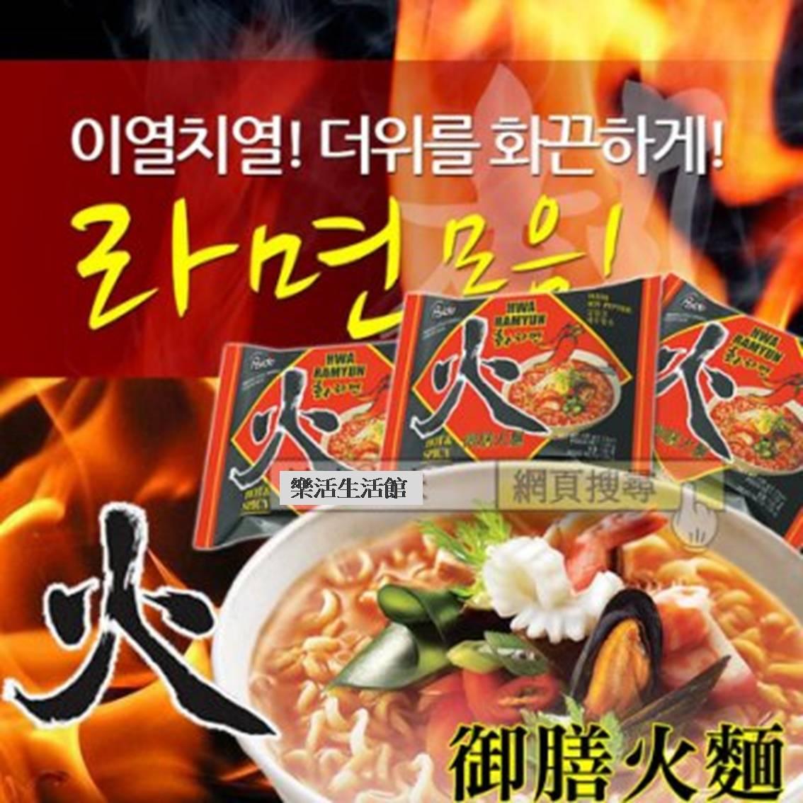 韓國 Paldo八道御膳火麵 泡麵 1入【樂活生活館】