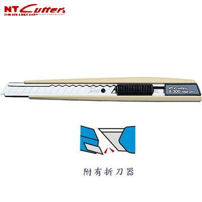 NT  A-300P 美工刀   /  支