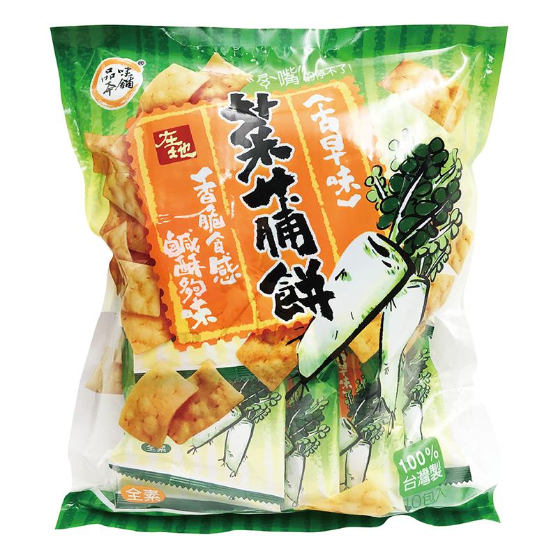 台灣 品味本舖 菜脯餅 200g 傳統零食 餅乾 鹹餅乾 零食
