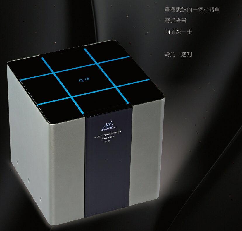 <br/><br/>  谷津 DA&T DDS Q-18 數位直入功率放大 Stereo 立體聲道 65W後級 喇叭擴大機<br/><br/>