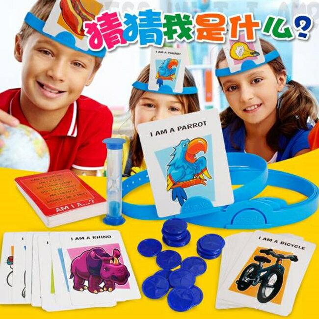 猜猜我是誰 GUESS GAME 猜牌遊戲 我是誰桌遊 真心話考驗 心理戰遊戲 小偵探【塔克玩具】