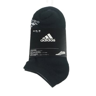 ADIDAS 愛迪達 3S PER N-S HC1P  休閒運動襪 AA2283 Big-O Sports
