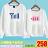 ◆快速出貨◆限定特賣會 原領刷毛T恤 情侶T恤 暖暖刷毛 MIT台灣製.愛情信號 天線 電池【YS0465】可單買.艾咪E舖 0
