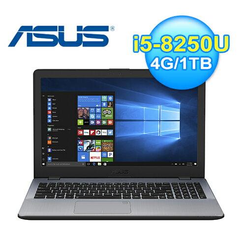 ASUS VivoBook 15.6吋 效能美型筆電 霧面灰【《加碼送》Office 365 中文個人版1年】【三井3C】