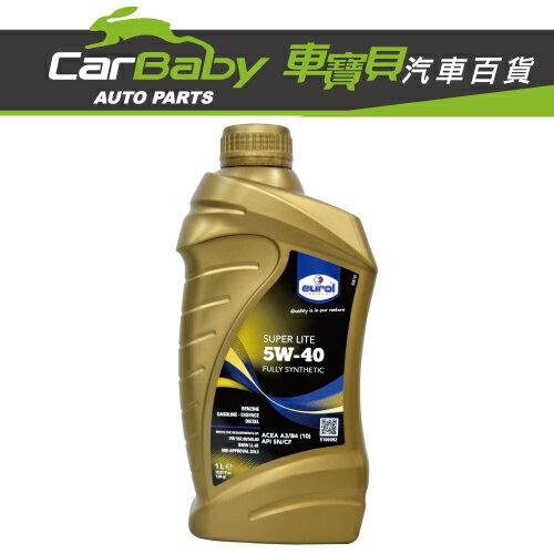 CarBaby車寶貝汽車百貨:【車寶貝推薦】EurolSUPERLITE5W-40全合成機油