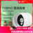 台灣現貨不用等 110V 管道風機 管道排風扇 110pvc管道排風扇 排氣扇 4寸 換氣扇小型 抽風機 排氣扇 0