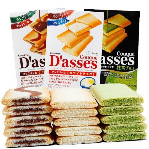 【江戶物語】三立薄餅 D'asses 抹茶/巧克力/白巧克力 夾心薄酥餅乾 盒裝巧克力薄餅 SANRITSU