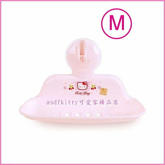 衛浴【asdfkitty】KITTY吸盤式肥皂架/M號-香皂盤-亮草莓版-可放菜瓜布-韓國製