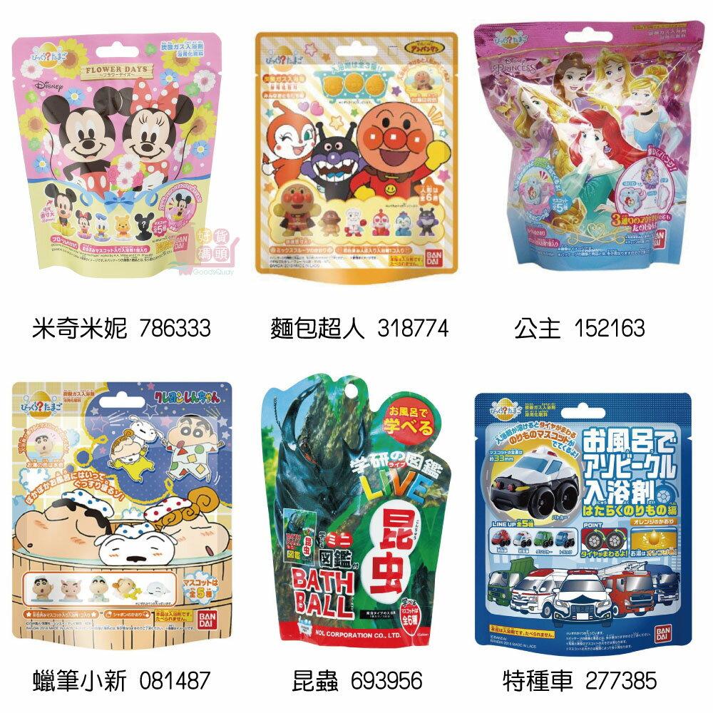 日本BANDAI TARGA NOL兒童碳酸泡澡球卡通沐浴球入浴劑 公仔 洗澡玩具 8