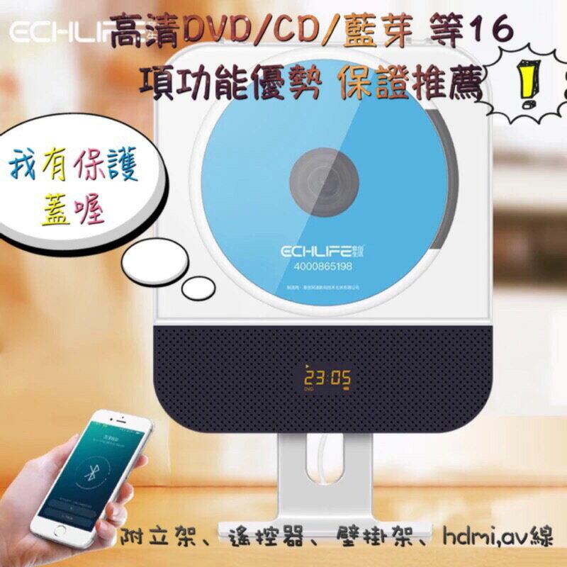 """最新版!DVD/cd 壁掛式CD播放機迷你便攜式CD音響家用高清DVD影碟機  (白色/粉色/藍色)  """" title=""""    最新版!DVD/cd 壁掛式CD播放機迷你便攜式CD音響家用高清DVD影碟機  (白色/粉色/藍色)  """"></a></p> <td> <td><a href="""
