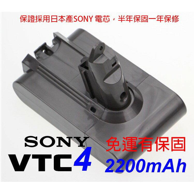 (免運有保固)Dyson戴森吸塵器電池,dc58/dc59/dc61/dc62/V6(採用進口電芯)
