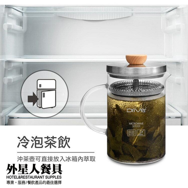 冷熱兩用沖茶壺/泡茶壺600ml-外星人餐具