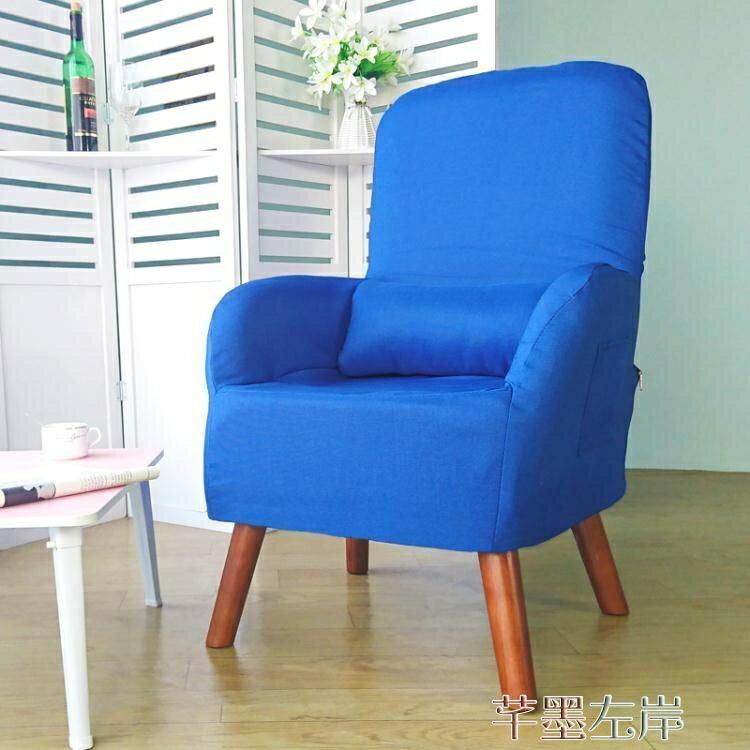 單人沙發椅 譽神懶人沙發電視電腦沙發椅喂奶哺乳椅日式折疊躺椅單人布藝沙發【全館免運 限時鉅惠】