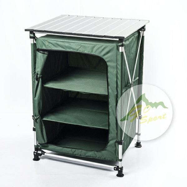 【露營趣】中和 GO SPORT 64361 三層廚櫃 魔術櫥櫃 行動廚房 餐廚籃 斗櫃 置物架