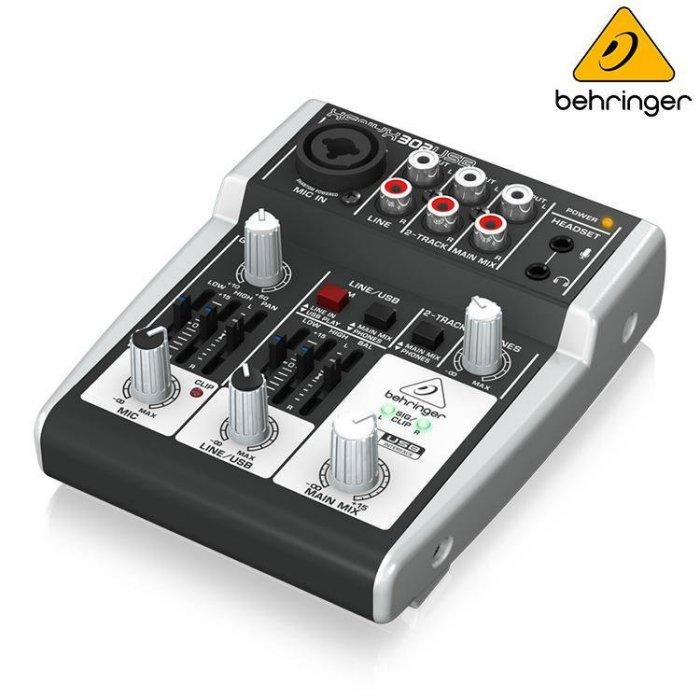 唐尼樂器 TONY MUSIC 免運費 Behringer XENYX 302 USB 耳朵牌 5軌 帶前級 錄音介面 混音器【唐尼樂器】