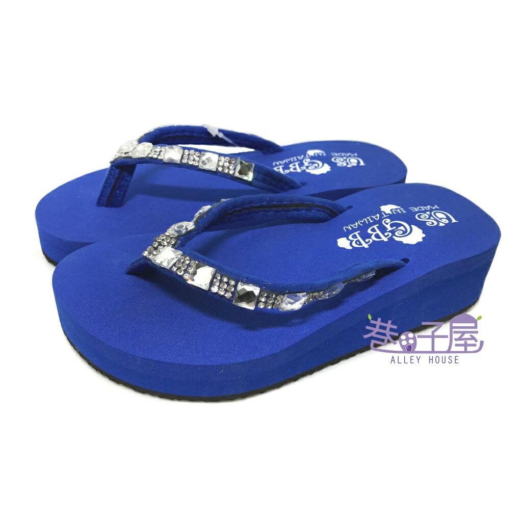 【零碼出清-19/20/21號】女童亮鑽夾腳拖鞋 人字拖鞋 [2152] 藍 MIT台灣製造 超值價$100