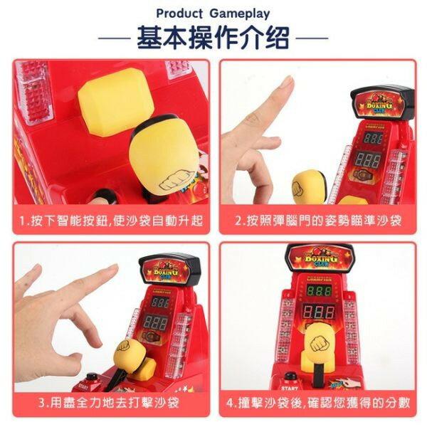 手指拳擊機 拳王比賽 WS5368(附電池) / 一個入(促650) 手指彈力機 桌上型彈指遊戲 手指拳王 對戰桌遊-CF142283 3