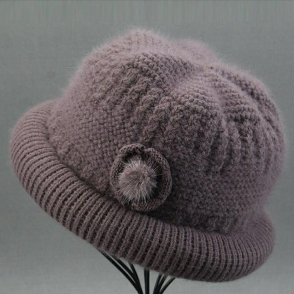 帽子女中老年韓版針織帽盆帽兔毛混紡毛線帽老人時裝帽奶奶帽 露露日記