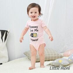 Little moni 家居系列標語式包屁衣-粉紅