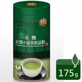 青荷 米森 有機京都抹茶飲品粉 175g/罐