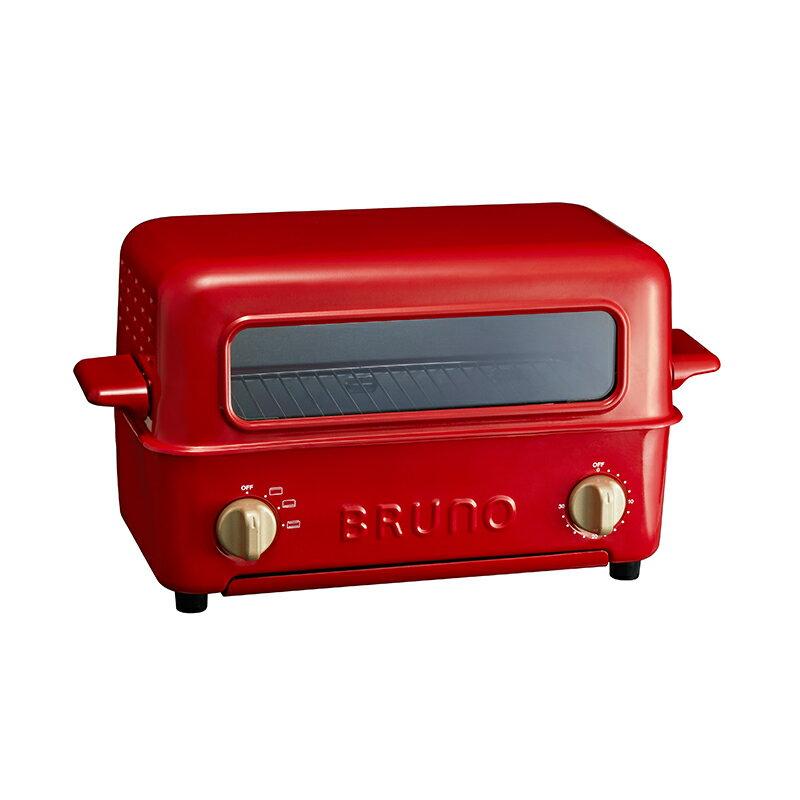 5%回饋【日本BRUNO】上掀式蒸汽燒烤箱(經典紅)BOE033-RD 公司貨