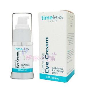 【彤彤小舖】TimelessHydratingEyeCream玻尿酸水潤保濕眼霜(無香)15ml原裝進口