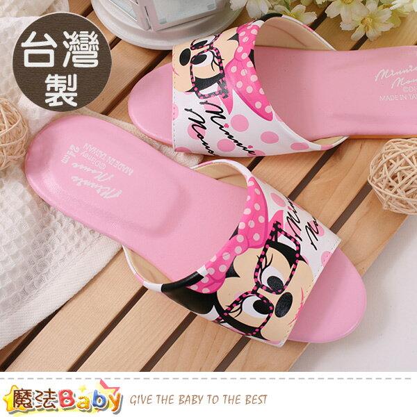 室內拖鞋台灣製迪士尼米妮授權正版拖鞋魔法Baby~sk0482
