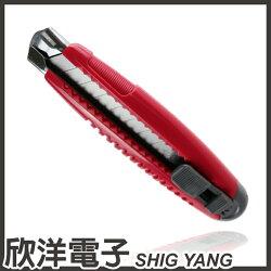 ※ 欣洋電子 ※ KDS G型特厚刀片美工刀(G-11) 附兩片替換刀片/日本製造