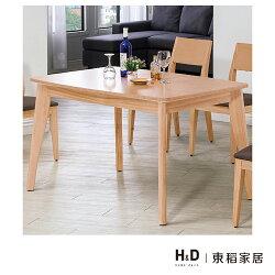 奧斯卡原木4.3尺餐桌 / H&D / 日本MODERN DECO