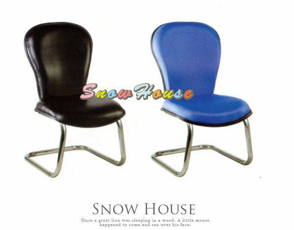 ╭☆雪之屋居家生活館☆╯AA329-04050607麗姿洽談椅(電鍍)造型椅辦公椅會議椅電腦椅休閒椅