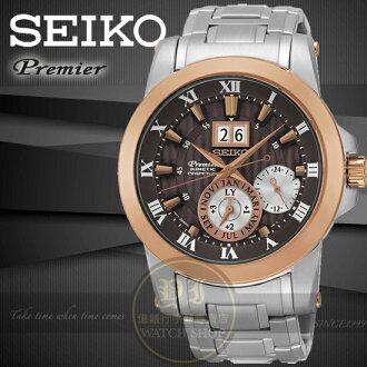 SEIKO日本精工PREMIER喬科維奇萬年曆人動電能腕錶-咖啡/41mm 7D56-0AB0C/SNP128J1公司貨