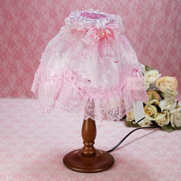 一定要幸福哦~~蕾絲檯燈(粉)舅仔燈、新娘嫁妝、結婚用品、安床用品