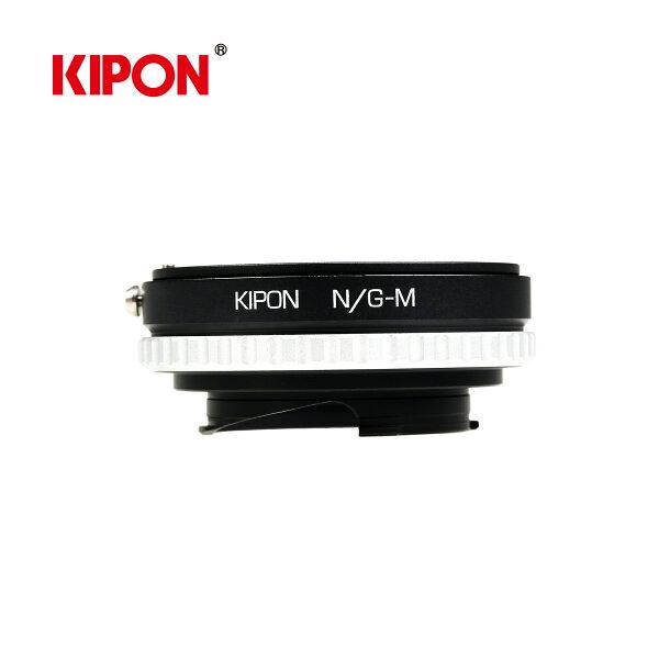 KIPON接環專賣店:NIKONG-LM轉接環(總代理公司貨)