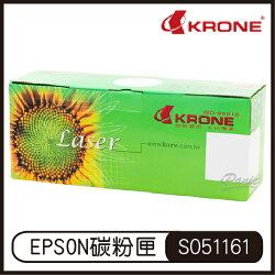 KRONE EPSON S051161 高品質環保碳粉匣 WT-E-C2800 黑色 碳粉匣