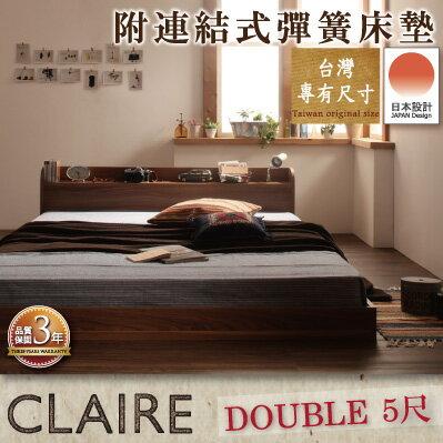 林製作所 株式會社:【日本林製作所】Claire雙人床架5尺低床床頭櫃附插座附連結式彈簧床墊