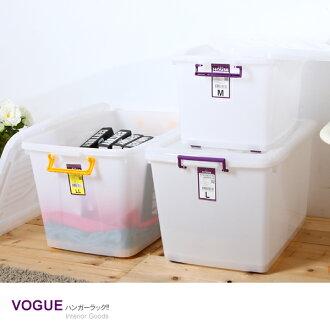 E&J【005082-01】滑輪整理箱110L+90L+50L(各2入); 收納箱/收納袋/衣櫃/衣櫥/置物盒/衣物收納櫃/整理箱